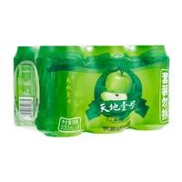 天地壹号 苹果醋饮料饮品 330ml*6罐/组  *2件
