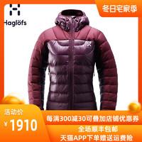 Haglofs火柴棍户外女款连帽轻量舒适保暖羽绒服603274 欧版(S、32Q紫红色)