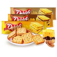 88VIP:TAYS BAKERS 泰氏宝黛莉可 夹心饼干芝士巧克力味 108g*6包