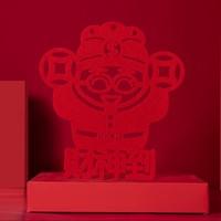 福字门贴牛年门贴窗花过年2021春节新年装饰春节场景布置过年装饰