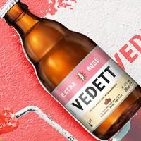 VEDETT   白熊  精酿啤酒 白熊玫瑰红啤酒   330ml*24瓶