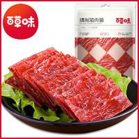 Be&Cheery  百草味  精制猪肉脯   155g *2件