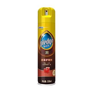 庄臣碧丽珠正品真皮革护理剂清洁剂沙发皮衣包皮具保养油去污家用