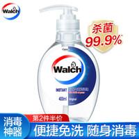 威露士免洗洗手液洁手液抑菌99.9% 瓶装400ml *2件