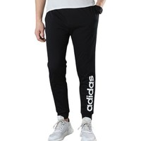 12.12预售、考拉海购黑卡会员:adidas 阿迪达斯 M ESNTL LG TP 1 FP7444 男士运动裤