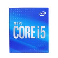 我要装机 篇一:英特尔i5-10600KF配置方案推荐。i5-10600KF主板搭配推荐。显卡搭配推荐