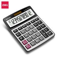 得力(deli)财务办公桌面计算器 耐磨按键桌面计算机 办公用品 银色1673 *6件