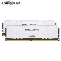 Crucial 英睿达 铂胜 DDR4 3200MHz 台式机内存条 16GB(8GB*2)