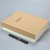 移动专享:欣颂 牛皮纸软抄本科目本混装 10本装