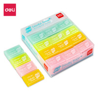 得力(deli)36块学生考试橡皮擦 可爱果冻色橡皮文具 7554 *3件