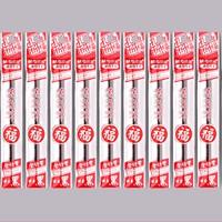 M&G 晨光 孔庙祈福笔芯 0.5mm 10支碳黑全针管 送1支笔