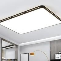 nvc-lighting 雷士照明 光耀 遥控调光吸顶灯 112W