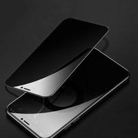 FANTASTIC PLANET 怪诞星球 iPhone11 钢化膜 1片装