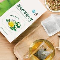 修正 养生茶 茯苓荷叶茶 4g*30袋