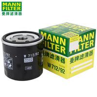 MANNFILTER 曼牌 W712/92 机油滤清器 *4件