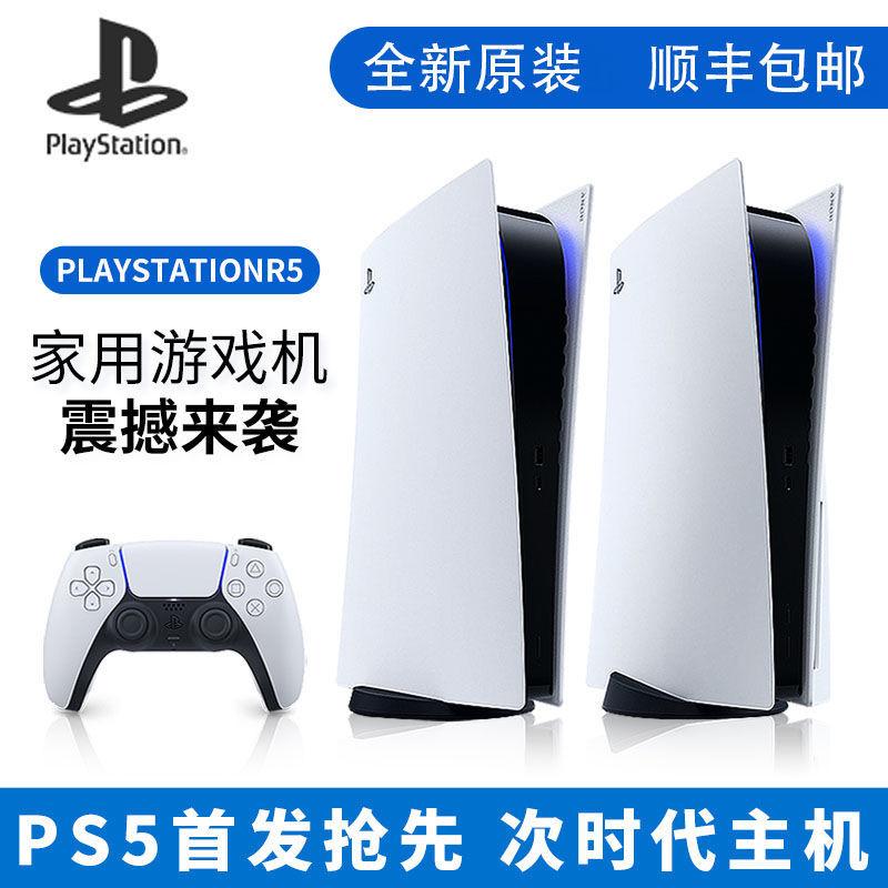 SONY 索尼 PS5主机 电视游戏机 超高清蓝光 8K 家用游戏机