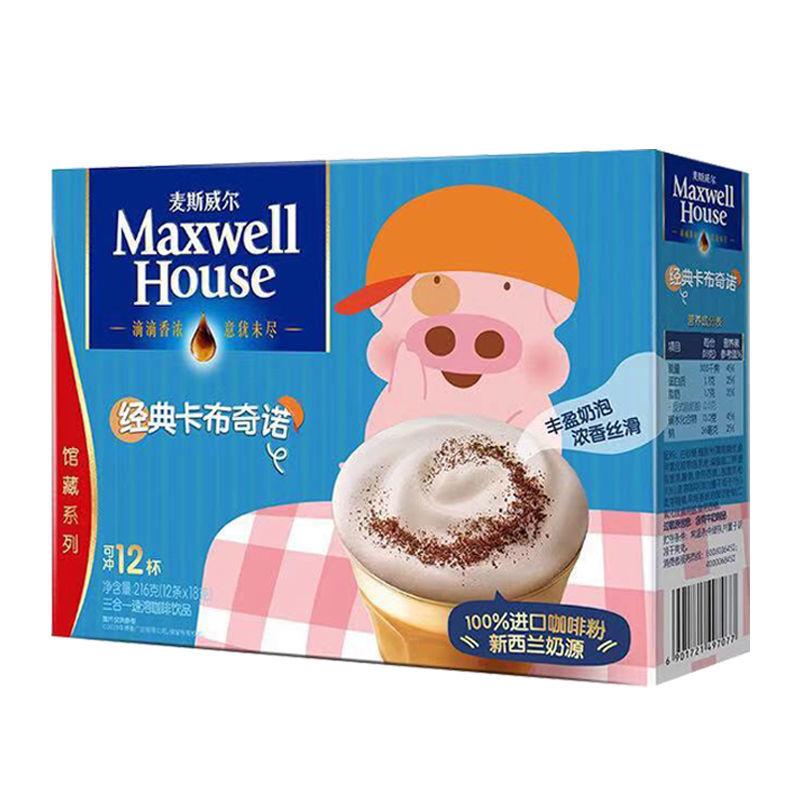 百亿补贴 : Maxwell House 麦斯威尔 卡布奇诺口味咖啡 12条