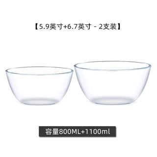 SPZ 尚品志  大号耐热玻璃碗盆 2支装 1100ml 800ml