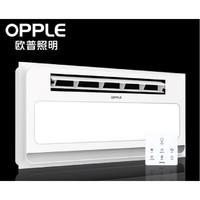 OPPLE 欧普照明 集成吊顶浴霸 (免接线+摆页导风+双档取暖)