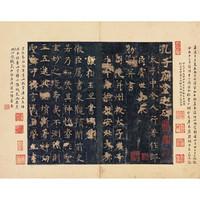 《孔子庙堂碑》 唐 虞世南 书法作品 框画挂画 橡木纹国画框