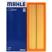 MAHLE 马勒 LX2717 空气滤清器/空滤 大众奥迪专用 *9件