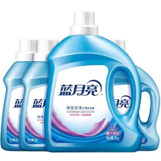 蓝月亮 深层洁净护理洗衣液 超值精选全瓶套装 3kg瓶装+1kg瓶装*3 (薰衣草香)强效去污 护衣护色