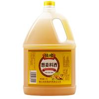 恒顺葱姜料酒1.75升