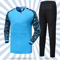 守門員服定制球衣守門員將服套裝男兒童足球守門員服比賽門將隊服