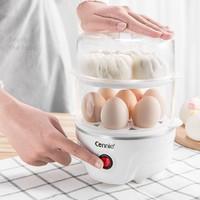 GONNIE 康丽 CB-2212 双层全自动煮蛋器 350W