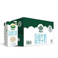 Arla 阿尔乐 低脂纯牛奶 1L*12盒+6盒
