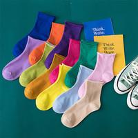 歌希琳 DDW01 彩色中筒堆堆袜 10双装