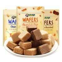 马来西亚进口茱蒂丝芝士奶酪巧克力威化夹心饼干150g/袋零食整箱(营养花生酱威化*1大袋)
