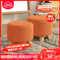 家逸实木凳子家用小凳 圆凳子方凳子矮凳布艺换鞋凳穿鞋凳 *8件