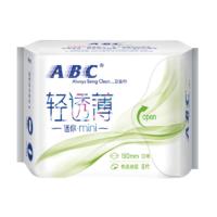 ABC卫生巾迷你巾亲柔立围日用丝薄190mm*8片
