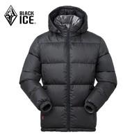 4日0点:BLACK ICE 黑冰 F8905 男款连帽羽绒服