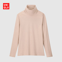 UNIQLO 优衣库 418229 女士罗纹棉质两翻领T恤