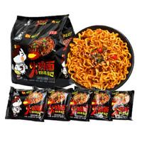 俏逗妈 韩式火鸡面5大包 超辣方便面袋面速食零食品 680g *8件