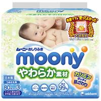 moony 婴儿湿巾(柔软型)80片×3包