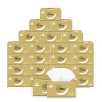 洁云抽纸绒触感3层120抽27包家用实惠整箱装软包小幅卫生纸巾