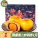 京东极速版:三只松鼠  蛋黄酥   320g/6只装 红豆味 7.9元(需用券)