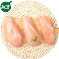 京东PLUS会员、限辽宁吉林:SHANGXUAN 尚选 单冻鸡大胸 1kg *10件