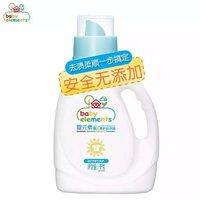 Liby 立白 婴元素 婴儿柔护洗衣液 1KG+隆力奇宝宝牙膏60g