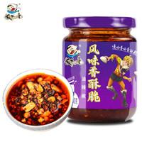 饭扫光油辣椒风味香酥脆200g油泼辣子+舒可曼食用小苏打 梳打粉200g +凑单品