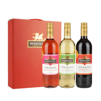 BERBERANA 贝拉那 飞龙葡萄酒 750ml*3瓶