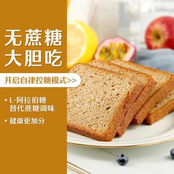 限上海 : liangpinpuzi 良品铺子 无蔗糖全麦面包 560g *2件