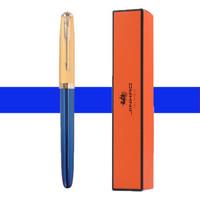 Jinhao 金豪 85 怀旧经典钢笔 月光蓝