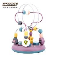 Hommy 儿童绕珠玩具宝宝