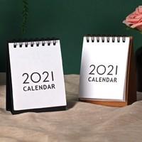 立优 2021年迷你小台历