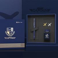 pimio 毕加索 中国机长系列 钢笔 0.5mm 墨水礼盒套装