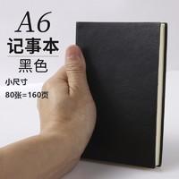 M&G 晨光 APY1E00 商务型PU皮笔记本 A6/80张 黑色